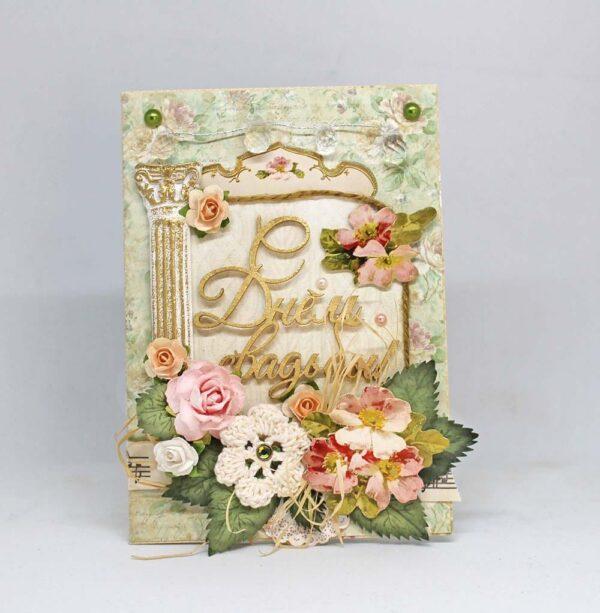 открытка с днем свадьбы купить киев
